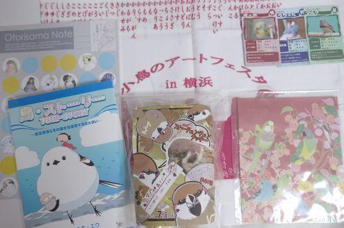 2017年小鳥のアートフェスタin横浜の鳥グッズ・戦利品