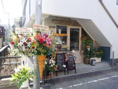 鳥のいるカフェ本店の外観・見た目(2018年3月10日オープン直後)