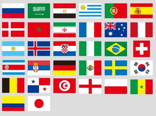 ユニホーム調査対象のロシアW杯出場32国の国旗