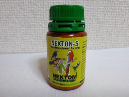 ネクトン(NEKTON)とは?効果と与え方、保管方法
