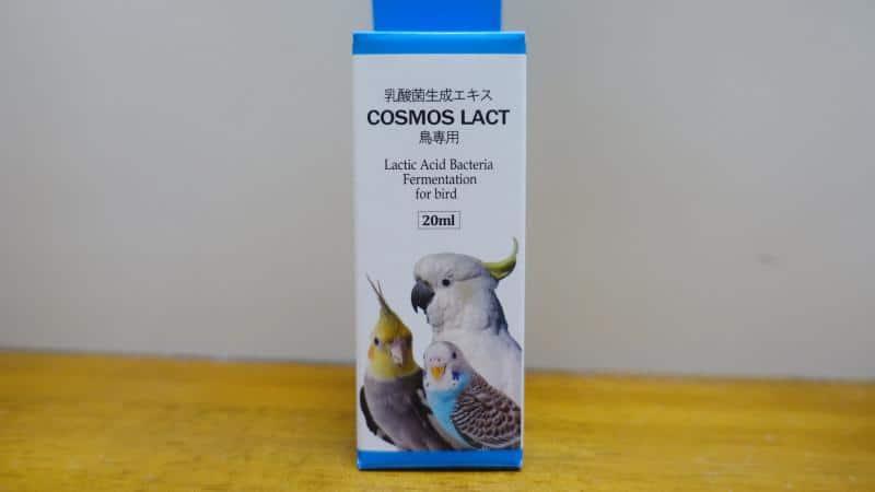 インコや文鳥などの飼い鳥専用の乳酸菌サプリメント「コスモスラクト」のパッケージ