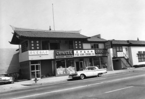 Chinatown grocery store