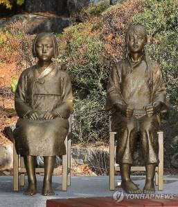 Korean comfort woman
