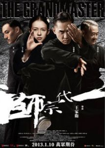 martial arts film