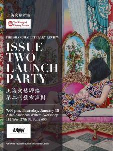 TSLR launch party invitation