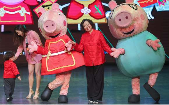 Peppa Pig movie