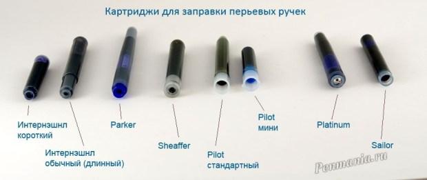 ink_cart2