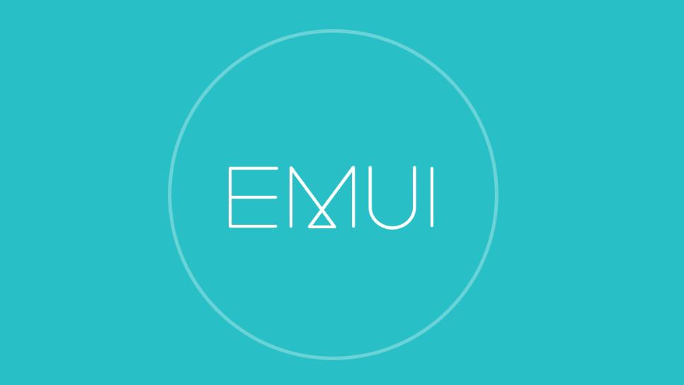 Грядущий EMUI 5