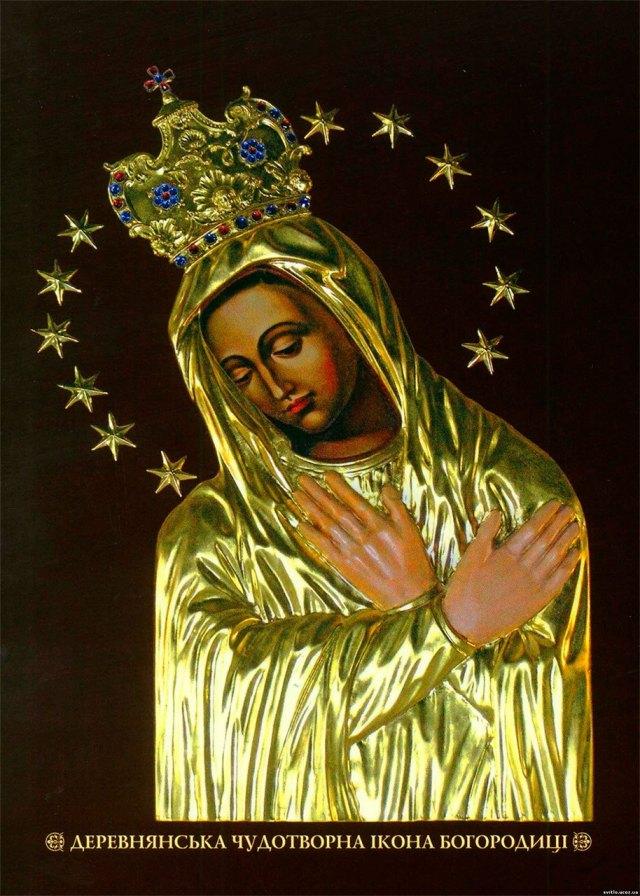 Ікона Деревнянської Богородиці © ФСЛ