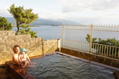 Beautiful onsen on Sakarojima Island
