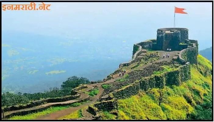pratapgad fort information in marathi