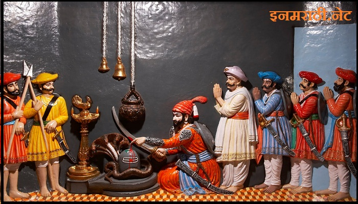 chhatrapati shivaji maharaj information in marathi