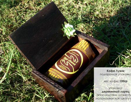 Упаковка подарочная Шкатулка с пачкой 100 граммов