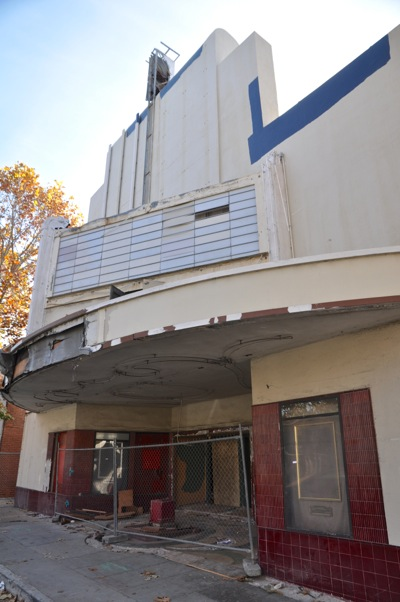 Park Theatre vertical