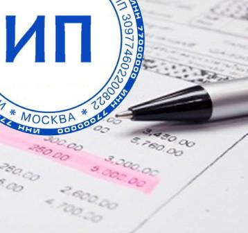 Что делать, когда расходы превышают доходы при УСН — investim.info
