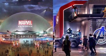 終於等到了!迪士尼打造的「漫威樂園」即將開幕,這一項設施引起了粉絲暴動..... - 我們用電影寫日記
