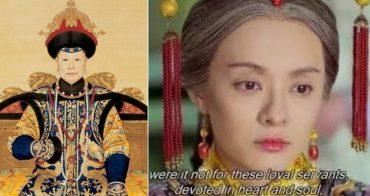 歷史上的甄嬛其實「相貌難看,沒有寵幸」,只憑一件事贏過所有嬪妃...—《甄嬛傳》—我們用電影寫日記