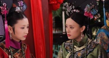 「如果甄嬛是純元皇后的替身,那沈眉莊是誰的替身?」一開始皇后的這句話,就暗示過你了! - 我們用電影寫日記