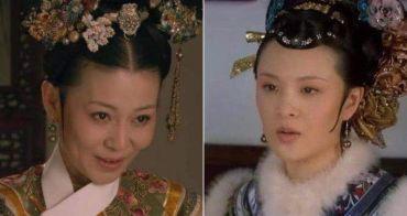 顏值不如丫鬟的 5 位嬪妃,其中一位鏡頭更是少的可憐!—《甄嬛傳》—我們用電影寫日記