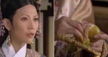 皇上把「一顆吃剩的橘子」送給甄嬛,卻讓皇后如臨大敵?關鍵原因有三!— 我們用電影寫日記