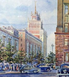 Moscow street painting (Vintage)