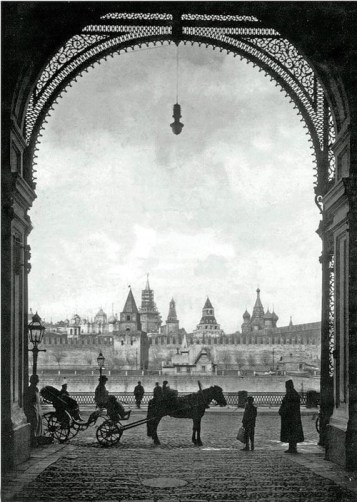 Vintage Moscow Views