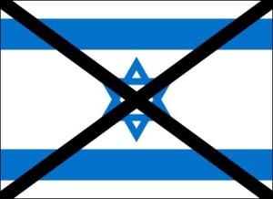 Anti Israel!