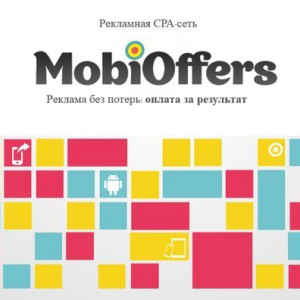 MobiOffers