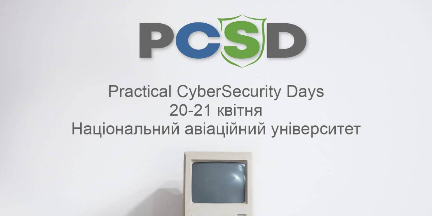 Practical Cyber Security Days