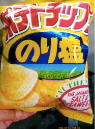 Japanese Salt and Seaweed
