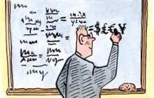 Should business be allowed to patent mathematics?