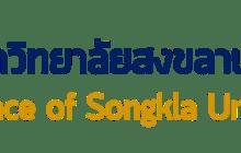 Prince of Songkla University
