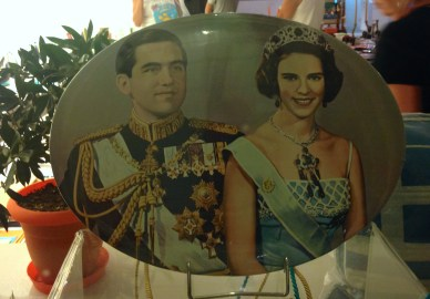Former King and Queen of Greece love this island
