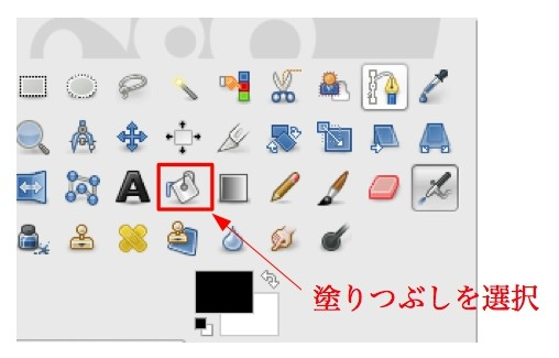 ロゴ作成10