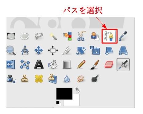 ロゴ作成6