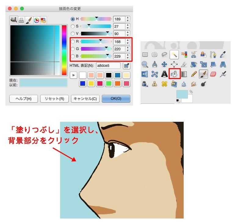 illust_anime25
