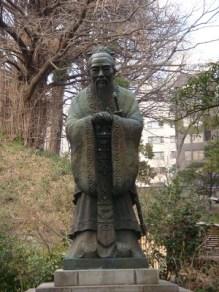 kanda-yushima