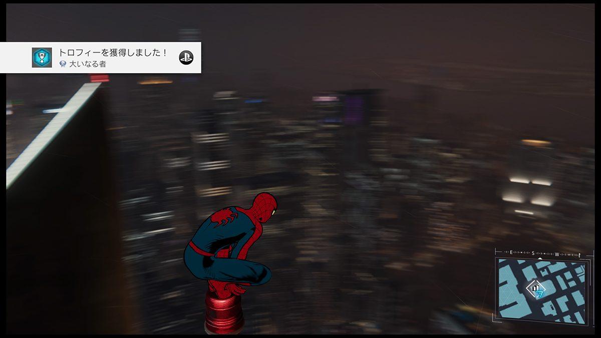 spiderman-eyeCatch