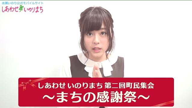 inorimachi-choumin-syukai-2_20160126