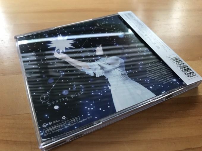 3rd-single_starry-wish_taiwan_-1
