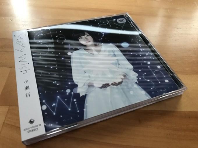 3rd-single_starry-wish_taiwan_0