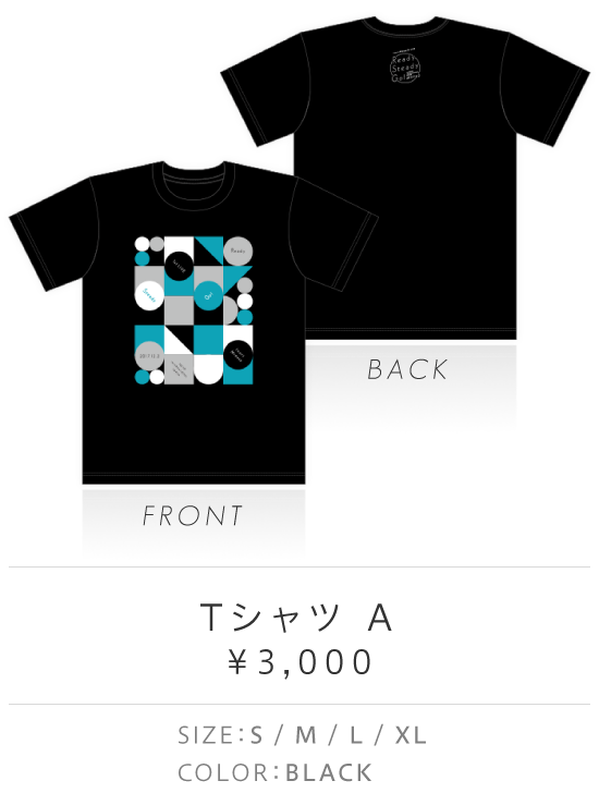 minase-inori_1st-LIVE_Ready-Steady-Go_goods_ (2)