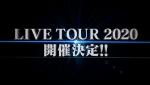 水瀬いのりさん、2020年にライブツアーが開催決定!6月より全5公演。