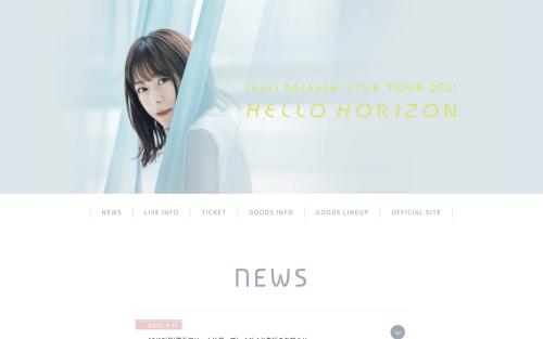 「LIVE TOUR 2021 HELLO HORIZON」大阪公演が終演。気になるセットリストは?