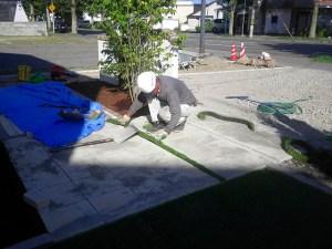 人工芝加工