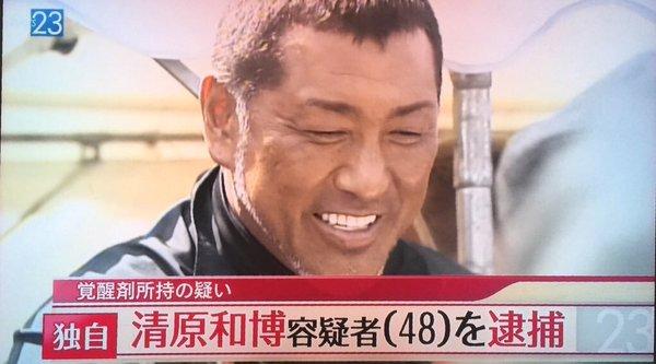 kiyoharataiho3