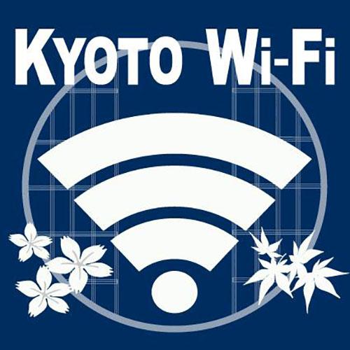 京都Wi-Fi