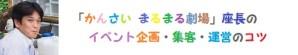 ページ紹介のイメージロゴ