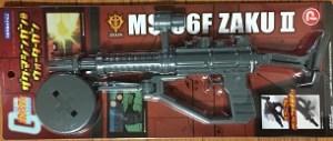 MS-06Fザクマシンガン