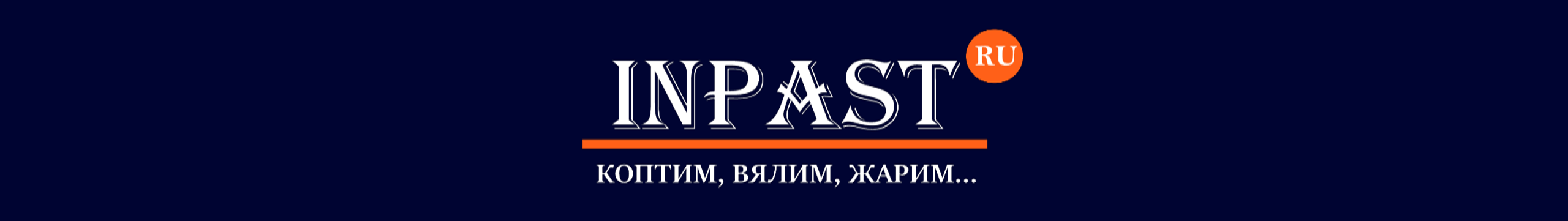 InPast.ru